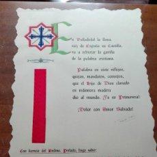 Carteles de Semana Santa: SEMANA SANTA FUENTE DORADA VALLADOLID 1973,PERGAMINO.. Lote 123581631