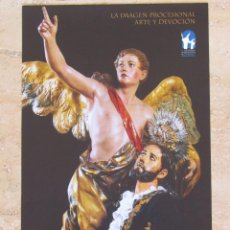 Carteles de Semana Santa: POSTER DEL II CONGRESO INTERNACIONAL DE COFRADIAS. MURCIA 2007.. Lote 124483083