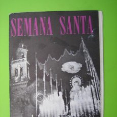 Carteles de Semana Santa: PROGRAMA DE ITINERARIOS SEMANA SANTA DE CORDOBA 1976. Lote 125904955