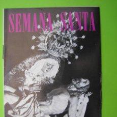 Carteles de Semana Santa: PROGRAMA DE ITINERARIOS SEMANA SANTA DE CORDOBA 1977. Lote 125905015