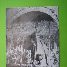 Carteles de Semana Santa: PROGRAMA DE ITINERARIOS SEMANA SANTA DE CORDOBA 1979. Lote 125905155