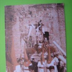 Carteles de Semana Santa: PROGRAMA DE ITINERARIOS SEMANA SANTA DE CORDOBA 1982. Lote 125905547