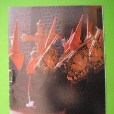 Carteles de Semana Santa: PROGRAMA DE ITINERARIOS SEMANA SANTA DE CORDOBA 1985. Lote 125905671