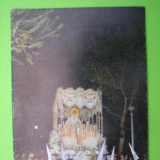 Carteles de Semana Santa: PROGRAMA DE ITINERARIOS SEMANA SANTA DE CORDOBA 1986. Lote 125905763