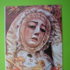 Carteles de Semana Santa: PROGRAMA DE ITINERARIOS SEMANA SANTA DE CORDOBA 1988. Lote 125905879