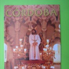 Carteles de Semana Santa: PROGRAMA DE ITINERARIOS SEMANA SANTA DE CÓRDOBA 2000. Lote 125906515