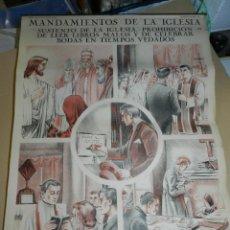 Carteles de Semana Santa: (M) CARTEL RELIGIOSO PARA ESCUELA , METODO J.E.C.E.L. , EDC AMIGOS DEL CATECISMO , 68 X 50 CM. Lote 127649615