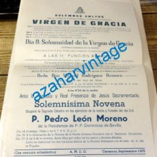 Carteles de Semana Santa: CARMONA, 1975, CARTEL CULTOS VIRGEN DE GRACIA, 22X33 CMS. Lote 128430299