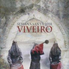 Carteles de Semana Santa: CARTEL DE LA SEMANA SANTA DE VIVEIRO. GRAN FORMATO. Lote 128542567