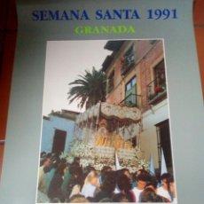 Carteles de Semana Santa: CARTEL SEMANA SANTA GRANADA 1991 B. Lote 131534099