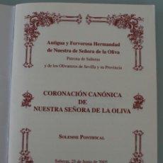 Carteles de Semana Santa: GUIA PROGRAMA CORONACION CANONICA NUESTRA SEÑORA DE LA OLIVA SALTERAS SEVILLA 2005 - HERMANDAD. Lote 131637270
