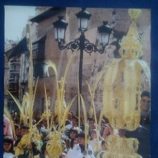 Carteles de Semana Santa: BONITO PÓSTER LÁMINA DOMINGO DE RAMOS ELCHE ELX ALICANTE SEMANA SANTA / 29 X 45 CM. Lote 133498855
