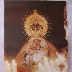 Carteles de Semana Santa: MALAGA, CARTEL MARIA SANTISIMA DE LA O, AÑO 1999, 48X34. Lote 134066298