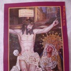 Carteles de Semana Santa: MALAGA, SEMANA SANTA 2004, SALESIANOS, 68X45. Lote 134066978
