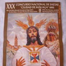 Carteles de Semana Santa: MALAGA, SEMANA SANTA 2005, CAUTIVO, 68X46. Lote 134067302
