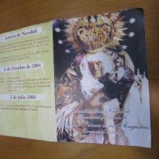 Carteles de Semana Santa: CARTEL DE VIRGEN DE LAS ANGUSTIAS. CÓRDOBA 2004. M 29X20 CM. Lote 136396062
