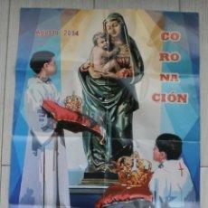 Carteles de Semana Santa: POSTER CARTEL CORONACION CANONICA PONTIFICA NUESTRA SEÑORA DE LAS MERCEDES ALCALA LA REAL 2014 JAEN. Lote 137202354