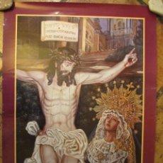 Carteles de Semana Santa: CARTEL SEMANA SANTA MÁLAGA 2004. Lote 138686950