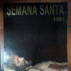 Carteles de Semana Santa: CARTEL SEMANA SANTA VALLADOLID 1991 A. Lote 139757301