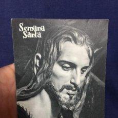 Carteles de Semana Santa: DESPLEGABLE PUBLICITARIO SEMANA SANTA MÁLAGA JESÚS NAZARENO NTRA SRA DE LA SOLEDAD COFRADÍAS 1960. Lote 140873754