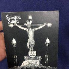 Carteles de Semana Santa: DESPLEGABLE SEMANA SANTA MÁLAGA MARÍA STMA DE LA PAZ JESÚS DE LA HUMILLACIÓN COFRADÍAS AÑO 1960. Lote 140874834