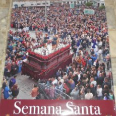 Carteles de Semana Santa: CARTEL POSTER SEMANA SANTA SAN FERNANDO 2017. Lote 141237090