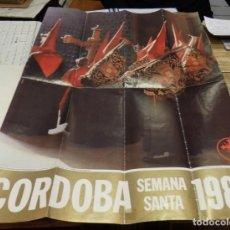 Carteles de Semana Santa: CARTEL DE SEMANA SANTA DE CORDOBA 1985. M 68X48 CM. Lote 143138482