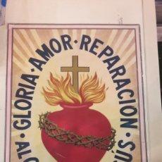Carteles de Semana Santa: CARTEL CORAZON JESUS ESTABLECIMIENTOS CERON CADIZ 47X32. Lote 145157736