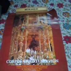 Carteles de Semana Santa: CARTEL CORPUS CRISTI-NERVION SEVILLA. Lote 145921726