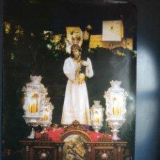 Carteles de Semana Santa: CARTEL SEMANA SANTA 2004 DE GRANADA. Lote 149313626