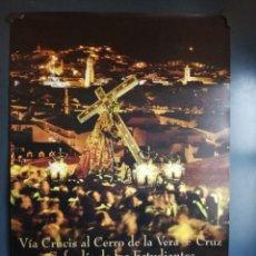 Carteles de Semana Santa: CARTEL SEMANA SANTA 2005 - ANTEQUERA (MÁLAGA) - VÍA CRUCIS CERRO DE LA VERA CRUZ . Lote 149314474