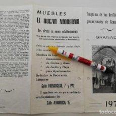 Affiches de Semaine Sainte: PROGRAMA TRIPTICO SEMANA SANTA GRANADA 1970. Lote 151080654