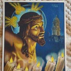 Carteles de Semana Santa: POSTER CARTEL RELIGIOSO SEMANA SANTA AÑO 1951. MÁLAGA 32 X 22 CM. 23. Lote 151903134