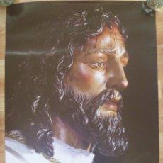Carteles de Semana Santa: SEMANA SANTA DE LA ALGABA ( SEVILLA ) . CARTEL DULCE NOMBRE 2016. Lote 152064598