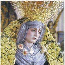 Carteles de Semana Santa: -74382 ITINERARIO Y HORARIOS SEMANA SANTA DE MALAGA, AÑO 2009, PUBLICIDAD BAYFER. Lote 155712338
