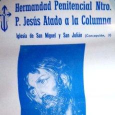 Carteles de Semana Santa: CARTEL. HERMANDAD PENITENCIAL NTRO. P. JESUS ATADO A LA COLUMNA. VALLADOLID. LEER.. Lote 156005374