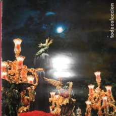 Carteles de Semana Santa: CARTEL SEMANA SANTA - AZAHAR 91 - SEVILLA. MEDIDAS 68X48 CM. . Lote 159244450