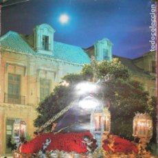 Carteles de Semana Santa: CARTEL SEMANA SANTA SEVILLA - AZAHAR 90. MEDIDAS 68X48 CM. . Lote 159245094