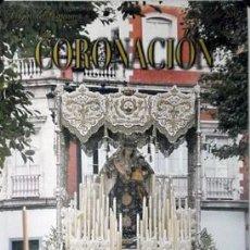 Carteles de Semana Santa: CARTEL CORONACION VIRGEN DEL CARMEN CADIZ, JULIO 2007 - CARTELSSANTA-258. Lote 159639750
