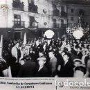 Carteles de Semana Santa: CARTEL SEMANA SANTA EN EL POPULO, CADIZ 1996 - CARTELSSANTA-327,2. Lote 161232754
