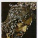 Carteles de Semana Santa: -74912 ITINERARIO Y HORARIOS SEMANA SANTA DE MALAGA, AÑO 2014, CRISTO DE LA HUMILLACION. Lote 161286706