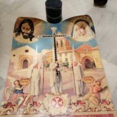 Carteles de Semana Santa: CARTEL CONMEMORATIVO III CENTENARIO HERMANDAD AMARGURA. SEVILLA. 1996. Lote 162363064