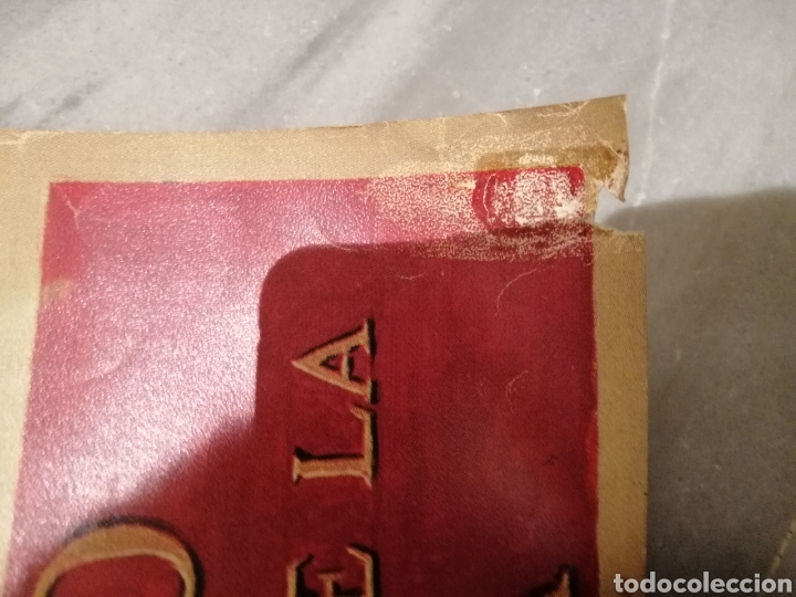 Carteles de Semana Santa: CARTEL CONMEMORATIVO III CENTENARIO HERMANDAD AMARGURA. SEVILLA. 1996 - Foto 7 - 162363064