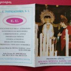 Carteles de Semana Santa: ITINERARIO Y HORARIO DE SEMANA SANTA EN MALAGA AÑO 1999 . Lote 166029702