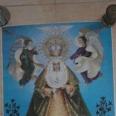 Carteles de Semana Santa: ANTIGUO CARTEL ORIGINAL.CORONACION CANONICA.VIRGEN ESPERANZA DE TRIANA.SEVILLA 1984.MAIRELES. Lote 166056066