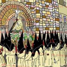 Carteles de Semana Santa: SEMANA SANTA ZAMORA POSTER NUESTRA MADRE 50X70 CM. Lote 166214117