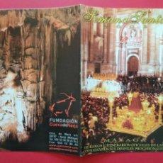 Carteles de Semana Santa: ITINERARIO Y HORARIO DE SEMANA SANTA EN MALAGA AÑO 2003 . Lote 166699170