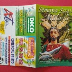 Carteles de Semana Santa: ITINERARIO Y HORARIO DE SEMANA SANTA EN MALAGA AÑO 2004 POLLINICA. Lote 185978042