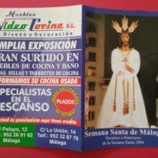 Carteles de Semana Santa: ITINERARIO Y HORARIO DE SEMANA SANTA EN MALAGA AÑO 2004 . Lote 166785038