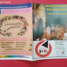 Carteles de Semana Santa: ITINERARIO Y HORARIO DE SEMANA SANTA EN MALAGA AÑO 2004 . Lote 166785054